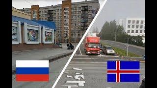 Исландия и Россия. Рейкьявик - Воркута. Сравнение.