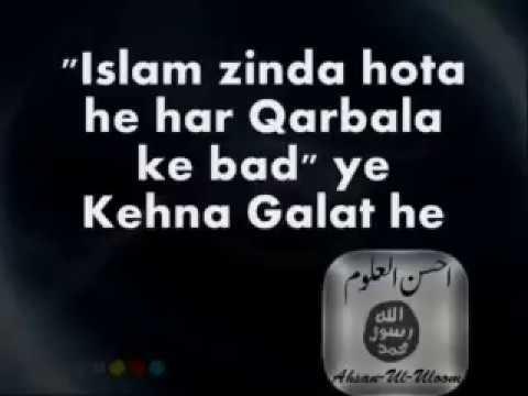 Islam zinda hota he har Qarbala ke bad ye...