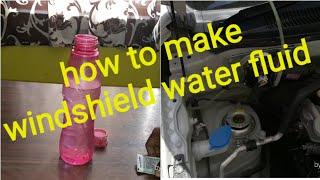 How to make windshield water fluid/ Car ka windshield kaise clean karen/