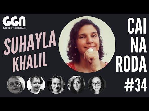 O lugar do Brasil de Bolsonaro no mundo: Suhayla Khalil no #CaiNaRoda EP. 34