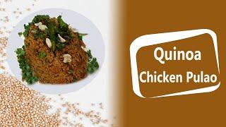 Grains & Diet   Chicken Pulavu with Quinoa