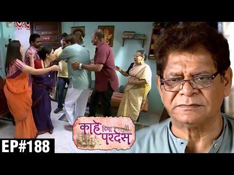 Kahe Diya Pardes | 25th October Episode Update 188 | Zee Marathi | Sayali Sanjeev, Rishi Saxena