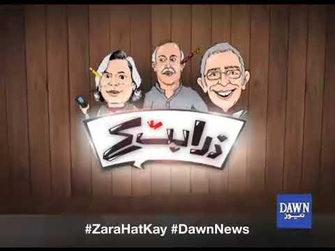 Zara Hut Kay - Tuesday 19th November 2019