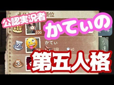 グリ3昇格戦!!!いくぞ!!!!【概要欄必読】【第五人格】【IdentityⅤ】