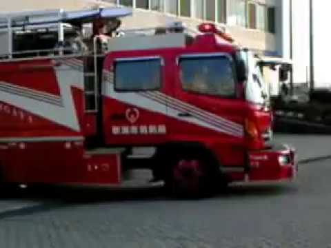 消防 新潟 市