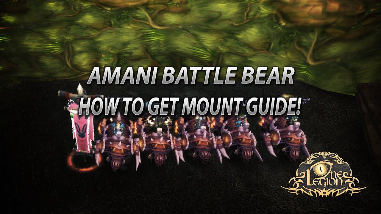 Amani Battle Bear Mount Guide Zulaman Timed Run Solo Guide Youtube