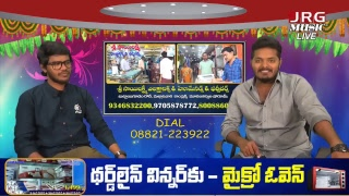 MEGA HOUSIE GAME SHOW 19-10-2018
