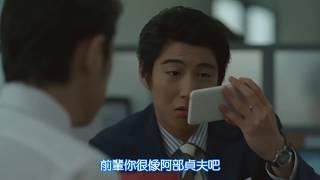 阿部貞夫x賀来賢人「聽說你很像...」日清拉王CM中字