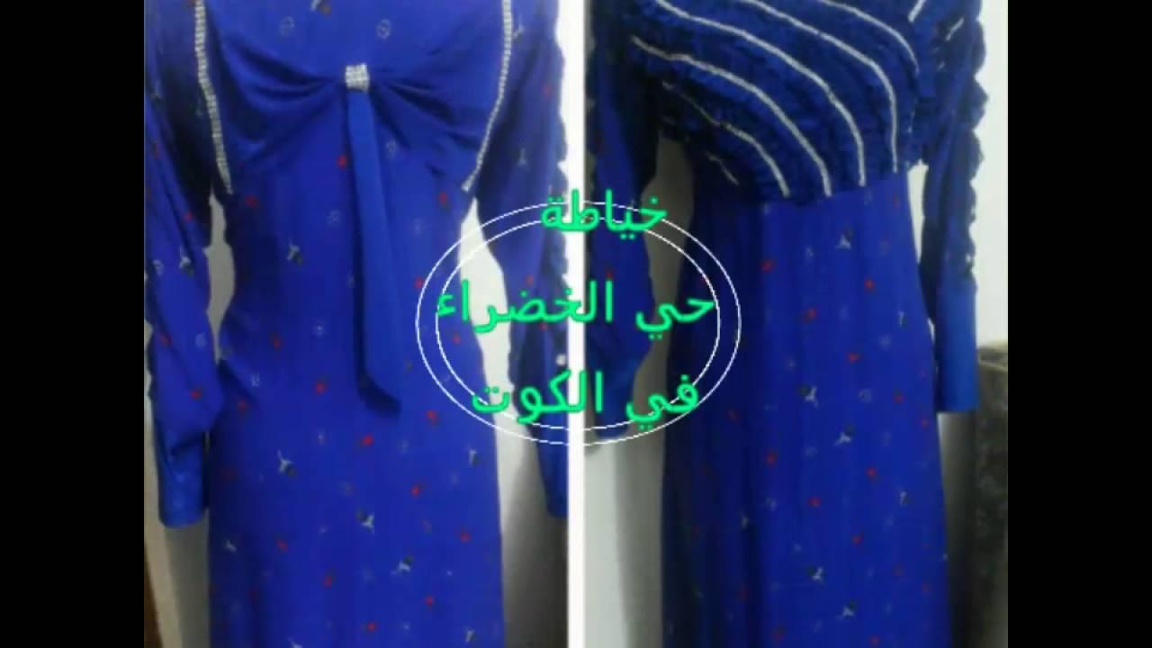 f9220212ca38f خياطة عراقية