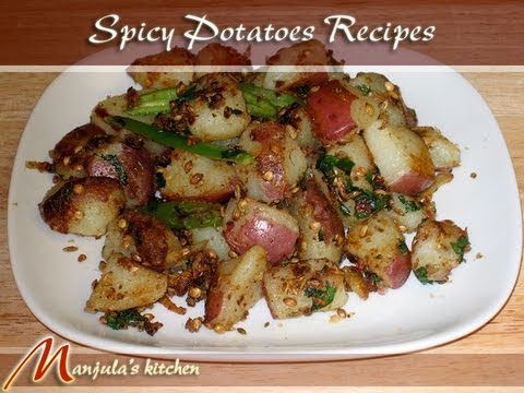 Spicy potatoes recipe by manjula indian vegetarian cuisine youtube spicy potatoes recipe by manjula indian vegetarian cuisine forumfinder Image collections