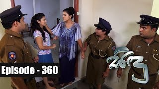 Sidu | Episode 360  22nd  December 2017 Thumbnail