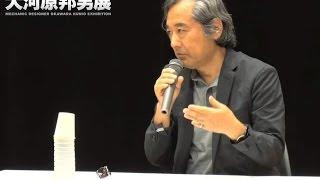メカニックデザイナー 大河原邦男 X アーティスト 永野護 が対談  今後のメカデザインの行方などを語る