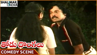 Thodu Dongalu Movie || Chiranjeevi Superb Comedy Scene || Krishna, Chiranjeevi || Shalimarcinema