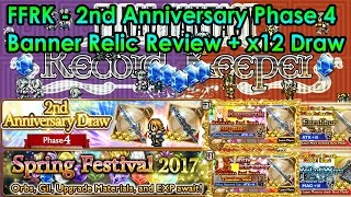 FFRK 2nd Anniversary Phase 4 banner Relic Review + x12 Lucky Draw