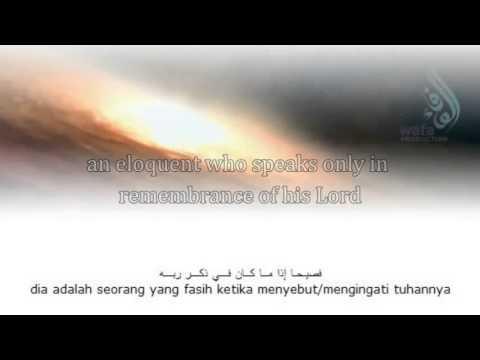 Elaika | Imam Shafi ( Ra ) | Muhammad Obaid