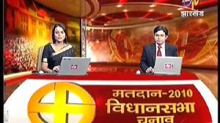 Amit Kumar Singh | ETV - Bihar Jharkhand | Bihar Election 2010 - 3