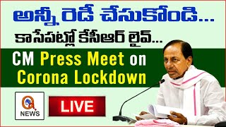 CM KCR Press Meet LIVE | Lockdown In Telangana| #TeenmarMallanna || #QNewsHD || #QGroupMedia