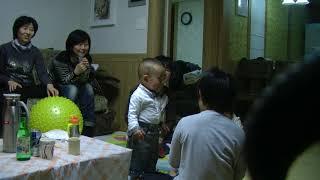 2011 효준 돌잔치 …