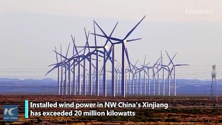 Xinjiang's wind power installation exceeds 20 mln kW
