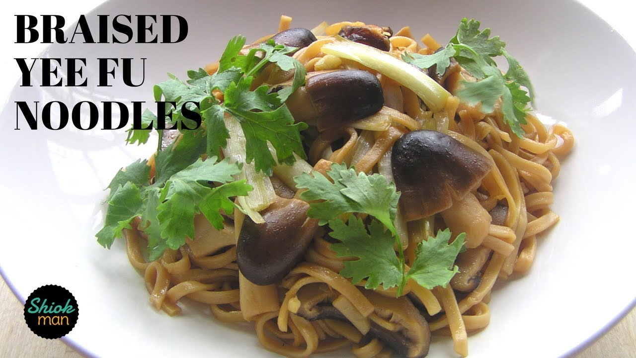 Learn How To Cook Yee Fu Noodles With Straw Mushrooms Youtube