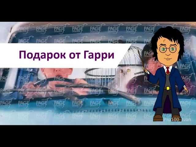 Репетитор Иван,  Занятия по Английскому языку, Skype