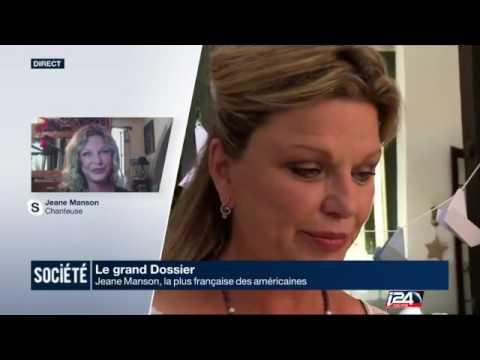 """Jeane Manson - Société/Le Grand Dossier """"Jeane Manson sous le soleil d'Israël"""" -13.09.16 (i24news)"""