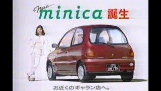 MITSUBISHI minica Hikari Ishida.