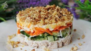 Потрясающий Салат на Любой Праздник. Легкий и Вкусный. Приготовь к 8 Марта
