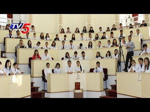 MBBS In Kazakhstan | Kazakh National Medical University | Vision Overseas Careers | TV5 News
