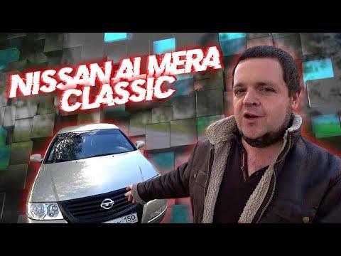 Nissan Almera classic. Обзор от владельца, спустя 3 года эксплуатации.