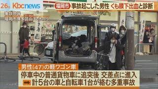 福岡市多重事故 最初の事故はクモ膜下出血が原因か