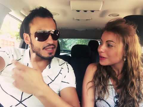 Duty love - Natti Natasha car karaoke