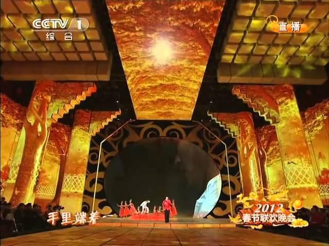 2012龙年春晚歌曲《我要回家》朱之文 | CCTV春晚