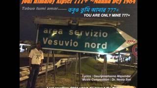 Jodi himaloy alpser 777+ ~Manna dey