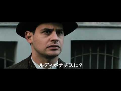 映画『ミケランジェロの暗号』予告編