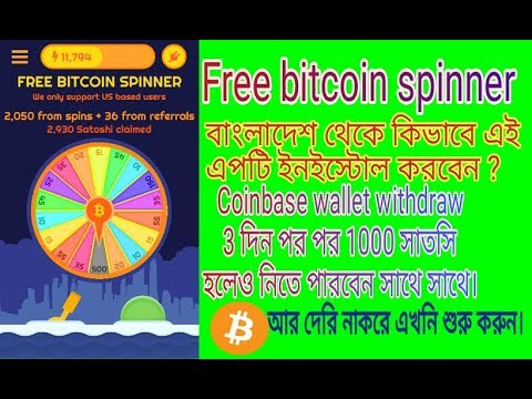 Free Bitcoin Spinner App Download