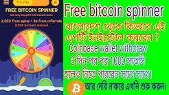 bitcoin spinner BD থেকে  ইনইস্টো করবেন?
