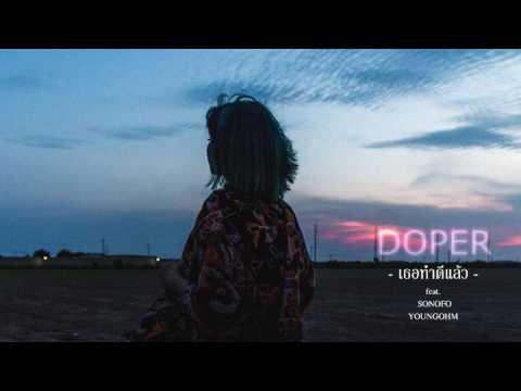 DOPER -
