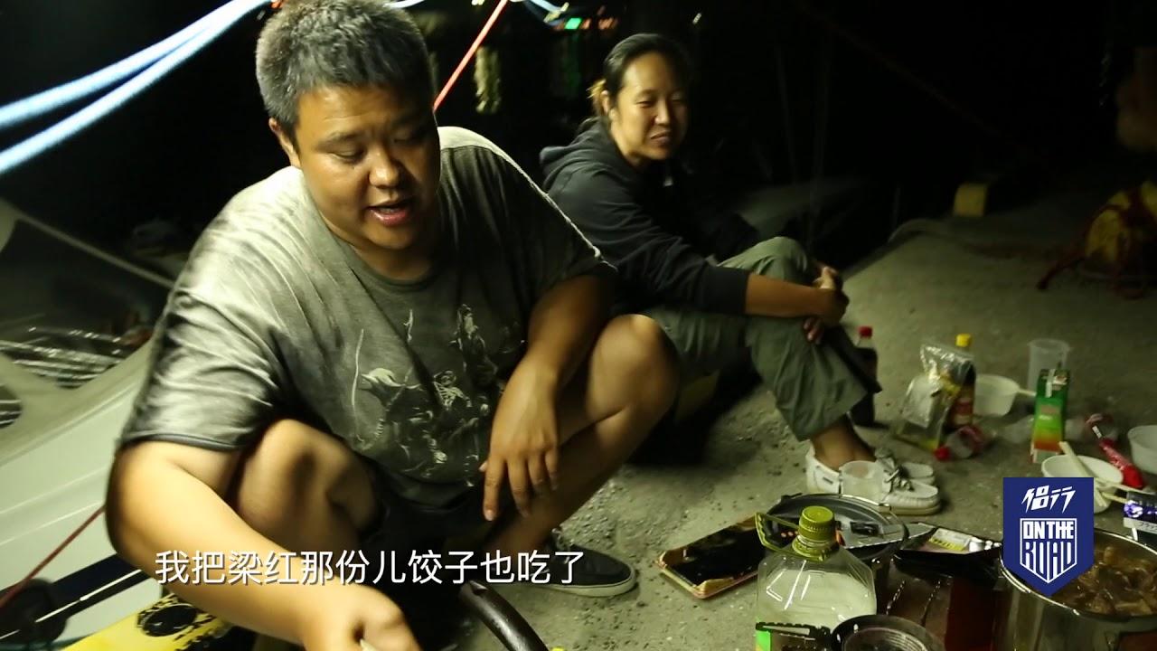 帆船上的大廚270,在日本煎鍋貼,金燦燦的鍋貼看得流口水