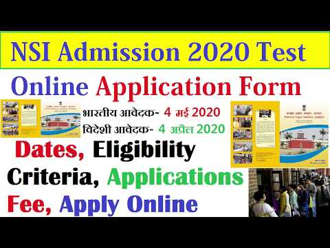 NSI Admission 2020 Test National Sugar Institute Kanpur Sugar & Alcohol Courses Notification