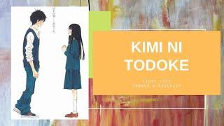 Gambar cover First Love - Utada Hikaru