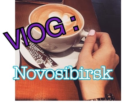 новосибирск лесби знакомство blog