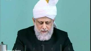 Indonesian Friday Sermon 8 July 2011, Blessings of Jalsa Salana and Allah's Guidance towards Truth