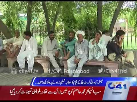 41 Report: Faisalabad court lawyers strike to demand high court bench