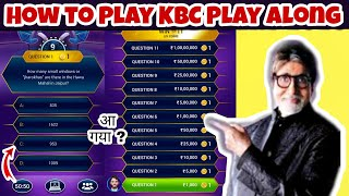 How to Play KBC Play Along In Your Phone || KBC Play Along 2020