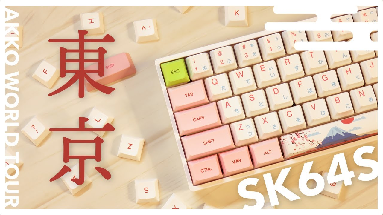 SK64S - Custom Mechanical Keyboard Build and TypingSounds【AKKO WORLD TOUR - TOKYO】【自作キーボード】