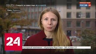 видео деловая виза в россию