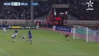 ملخص مباراة الرجاء الرياضي المغربي و الهلال الليبي | مباراة التتويج ب كأس شمال أفريقيا للأندية HD 2017 Video