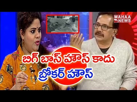 Swetha Reddy About