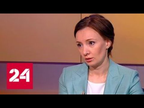 Анна Кузнецова: в России могут появиться государственные няни